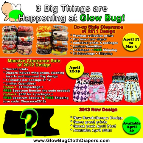 glowbug cloth diaper sale